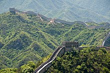Badaling China Great-Wall-of-China-02.jpg