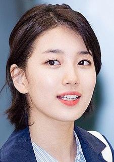 South Korean singer and actress