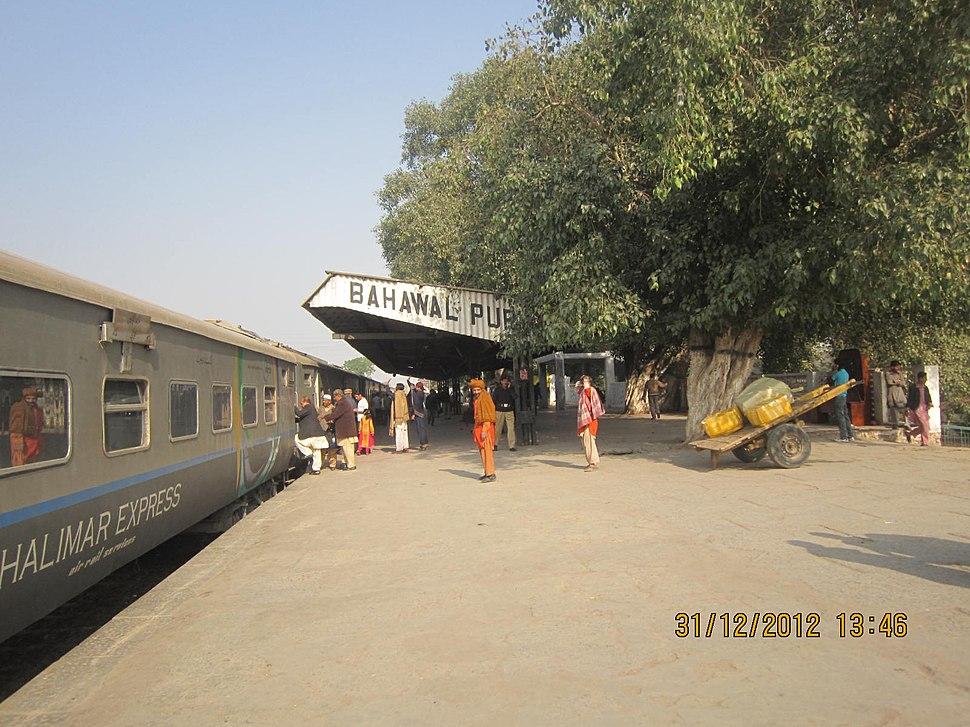 Bahawalpur railway station - panoramio