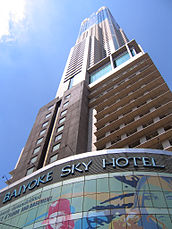 Baiyoke Tower II Bangkok Thailand.jpg