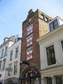 Bakkerspoort aan de Mariastraat van Huis Zoudenbalch te Utrecht.jpg