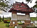 Ban Khung Taphao Park'2.jpg