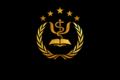 Bandera del Frente Disociativo Racionalista (Segundo Diseño).png