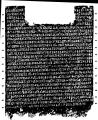 Bangarh inscription of Mahipala I reverse.png