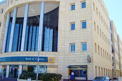 Bank of Cyprus new and huge offices in Aglandjia suberb of Nicosia Republic of Cyprus.jpg