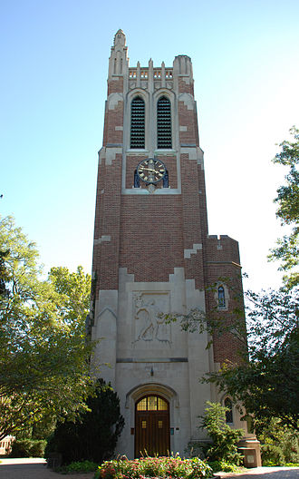 Michigan State University - Beaumont Tower marks the site of College Hall.