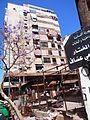 Beirut Beyrouth 281 (1).jpg