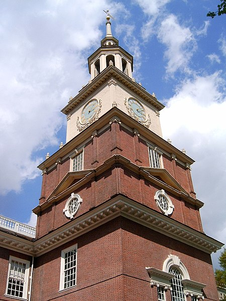 Tập tin:Bell Tower of Independence Hall.jpg