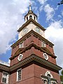 Bell Tower of Independence Hall.jpg