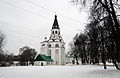 Bell tower of Alexandrov Kremlin 01 (winter 2014) by shakko.JPG