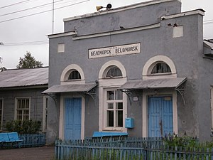 Belomorsk - Belomorsk railway station
