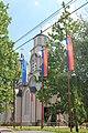 Beočin, crkva Sv. Vasilija Ostroškog 020.jpg