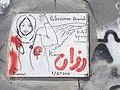 Bethlehem wall graffiti Razan with wing.jpeg