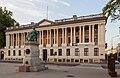 Biblioteca Raczynski, Poznan, Polonia, 2014-09-18, DD 45.jpg