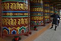 Big prayer wheels, Thimphu.jpg