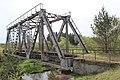 Bijušā dzelzceļa tilts. Former railway bridge - panoramio.jpg