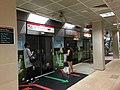 Bishan MRT Station (NSL) - Platform B.jpg