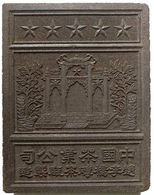 Tea brick - Wikipedia, the free encyclopedia