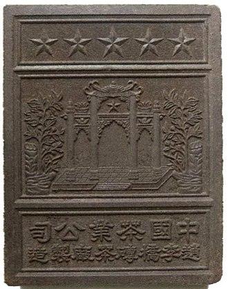 Tea brick - Image: Black Tea Brick