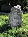 Bleasby Parish Millennium Stone - geograph.org.uk - 40828.jpg