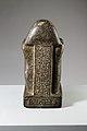 Block Statue of Neskhemenyu, son of Kapefha MET 07.228.26 EGDP023162.jpg