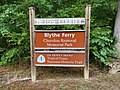 Blythe Ferry Entrance.jpg