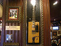 Bo Diddley guitar @ HRC, St. Louis.jpg
