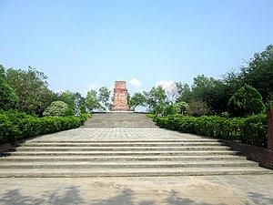 Rajshahi - The site of mass grave inside Rajshahi University campus