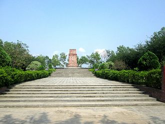 Rajshahi - The site of mass grave inside Rajshahi University campus