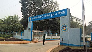 Bogra Cantonment