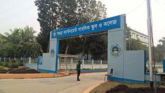 Bogra Cantonment - Image: Bogra Cantonment Public School and College inside Bogra Cantonment Majhira