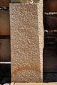 Bottom Part - West Face - North Pillar - West Gateway - Stupa 1 - Sanchi Hill 2013-02-21 4323.JPG