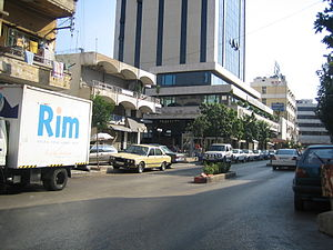 Armenians in Lebanon - City Mall in a commercial area in Bourj Hammoud