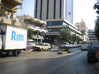 Armenians in Lebanon - City Mall in a commercial area in Bourj Hammoud