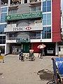 Branches of banks at Dhaka,2014.jpg