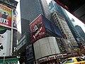 Broadway (6279768244).jpg