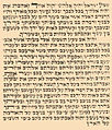 Brockhaus and Efron Jewish Encyclopedia e10 787-0.jpg