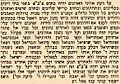 Brockhaus and Efron Jewish Encyclopedia e2 441-0.jpg