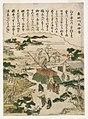Brooklyn Museum - Mokuboji Temple on the Sumida River (Sumidagawa Mokuboji) from Genre Scenes of Famous Places in Edo - Kitao Shigemasa.jpg