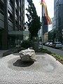 Brunnen SEB Frankfurt, Ulmenstraße.jpg
