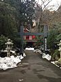 Budojo of Hakone Shrine.jpg