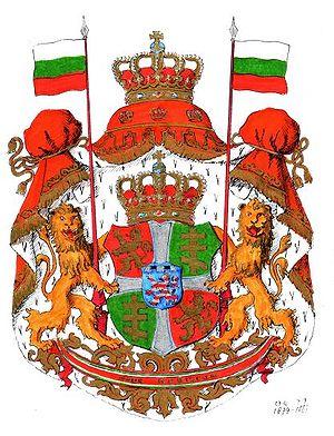 Alexander of Battenberg - Image: Bulgaria,Principalit y 1879 86