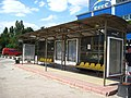 Bus stop at Efes Vitanta Moldova Brewery, Uzinelor st. - panoramio.jpg