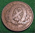 CANADIAN BANK TOKEN 1837 a - Flickr - woody1778a.jpg