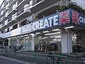 CREATE SDS Nerima-sekimachi-minami.jpg