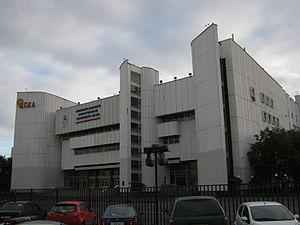 Alexander Gomelsky Universal Sports Hall CSKA - Image: CSKA Universal Sports Hall Moscow