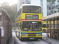 CTB 186 - Flickr - megabus13601.jpg