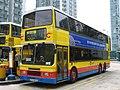 CTB 337 - Flickr - megabus13601.jpg