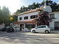 Cafe Larco da Bica in the village of Montes Novos 10 November 2013 .JPG