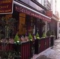 Cafe Nouf Restaurant Entrance 01.JPG